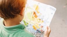 Barnrättsutbildningar hösten 2020